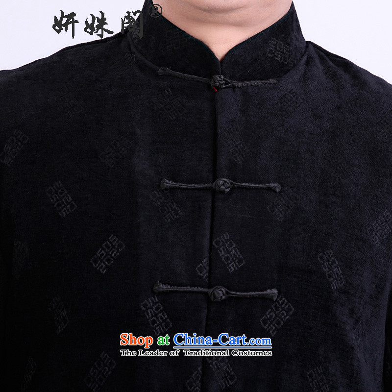 This new cabinet yeon middle-aged men Fall/Winter Collections Tang dynasty China National Mock-Neck Shirt leisure holiday services retro fitted --0979 dress father 3XL, Charlene Choi this court black , , , shopping on the Internet