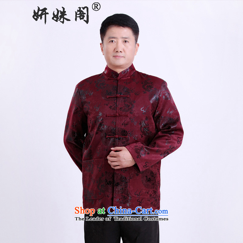 Replace the Spring and Autumn Pavilion in her new Tang dynasty thin cotton in older men Chinese cotton coat Chinese Tang dynasty improved birthday dress 1282 wine red single Yi聽XL