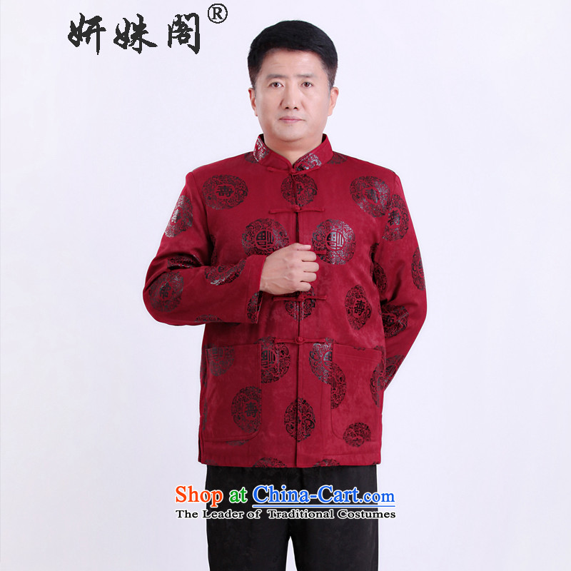 This men's cabinet Yeon winter clothing in new long-sleeved shirt cotton the older warm jacket Tang dynasty collar tray clip gown 茫镁貌芒聽--1337聽Red聽4XL