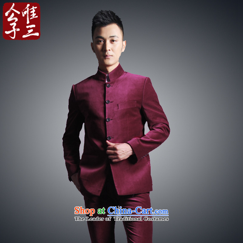Cd 3 Hu Yi v3man gown Chinese cashmere Chinese tunic male Chinese collar Kim scouring pads suit cotton wool velvet draped in five colors of Sau San dress 185/100A(XXL) wine red