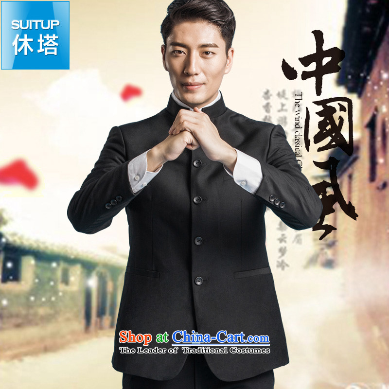 Houston�2015 Tower New China wind Chinese tunic Tang jackets Chinese collar Korean who accompanied the bridegroom Sau San wedding banquet dresses, men then fine black shirts west 160/42 code