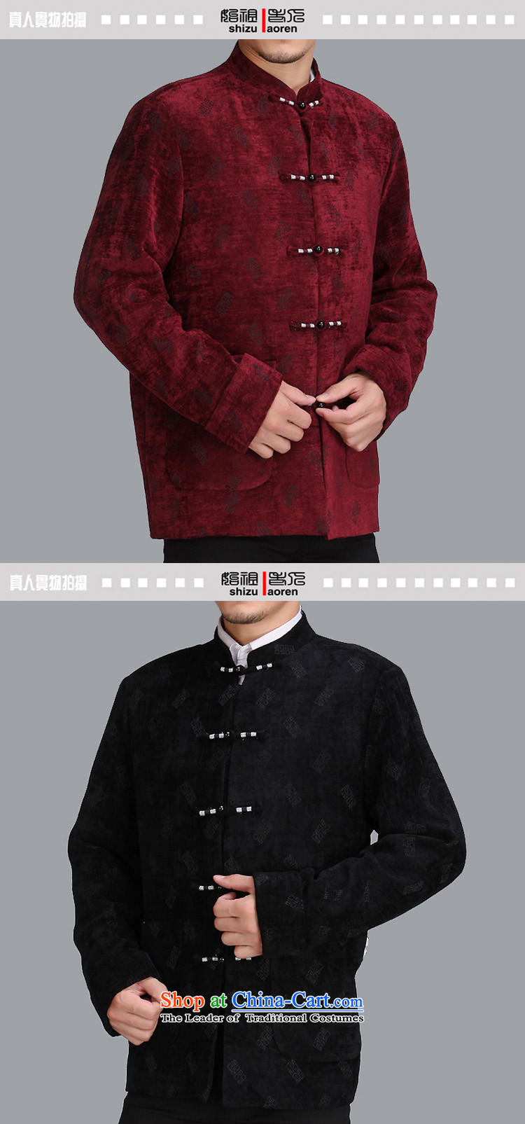 The spring of 2015 in a stylish new elderly men Tang Dynasty Chinese men's jackets leisure trend Tang dynasty c505 male wine red 175 yards picture, prices, brand platters! The elections are supplied in the national character of distribution, so action, buy now enjoy more preferential! As soon as possible.