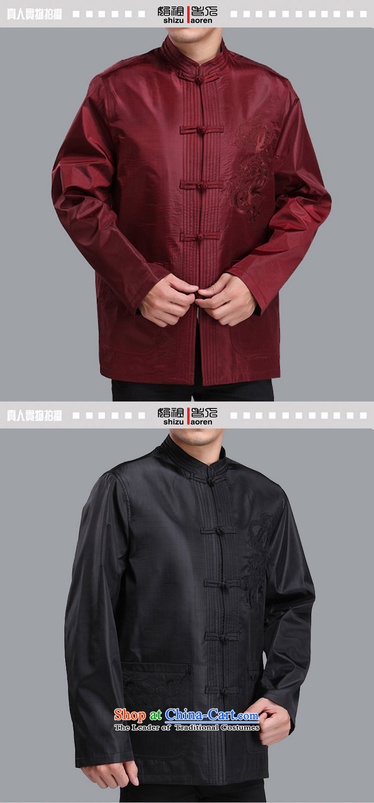 The Cave of the elderly聽by 2015 autumn and winter new upmarket older men Tang jackets solid color embroidery Tai Lung Men and Tang dynasty聽M206聽black cotton 180 yards Picture Plus, prices, brand platters! The elections are supplied in the national character of distribution, so action, buy now enjoy more preferential! As soon as possible.