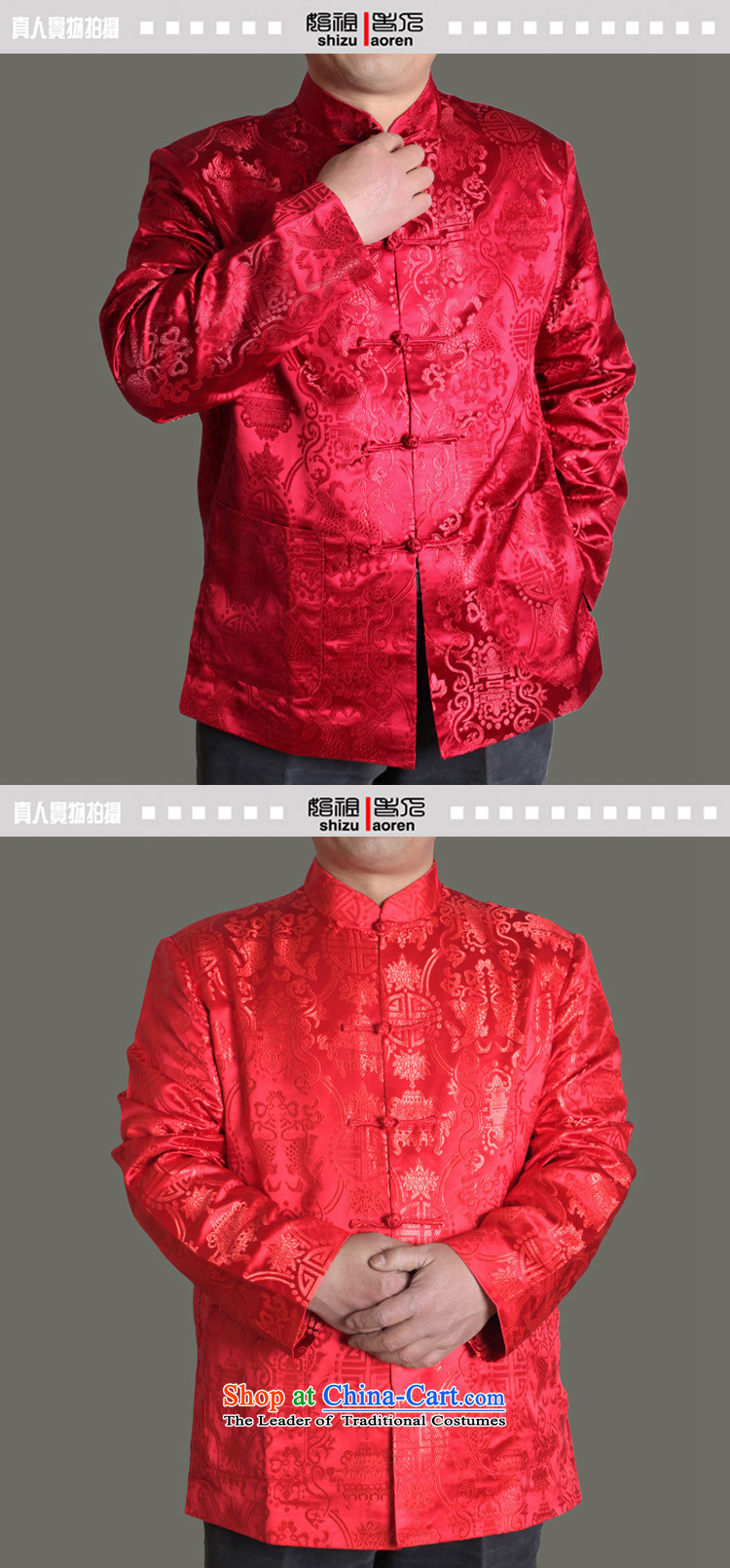 The Cave of the elderly聽by 2015 autumn and winter new men in the autumn of Tang jacket over older men's life of older persons birthday wearing red聽190 pictures Y713, prices, brand platters! The elections are supplied in the national character of distribution, so action, buy now enjoy more preferential! As soon as possible.