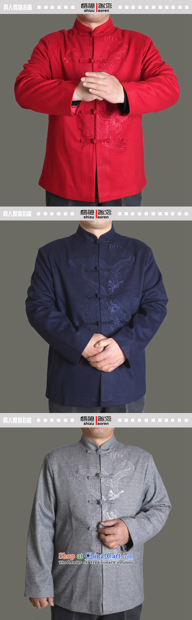 The Cave of the elderly聽15 autumn and winter New Men Tang jackets of solid color-Soo Yong burrs Tang dynasty men fall older clothing father upscale Tang dynasty Y717 Blue聽180 pictures, prices, brand platters! The elections are supplied in the national character of distribution, so action, buy now enjoy more preferential! As soon as possible.