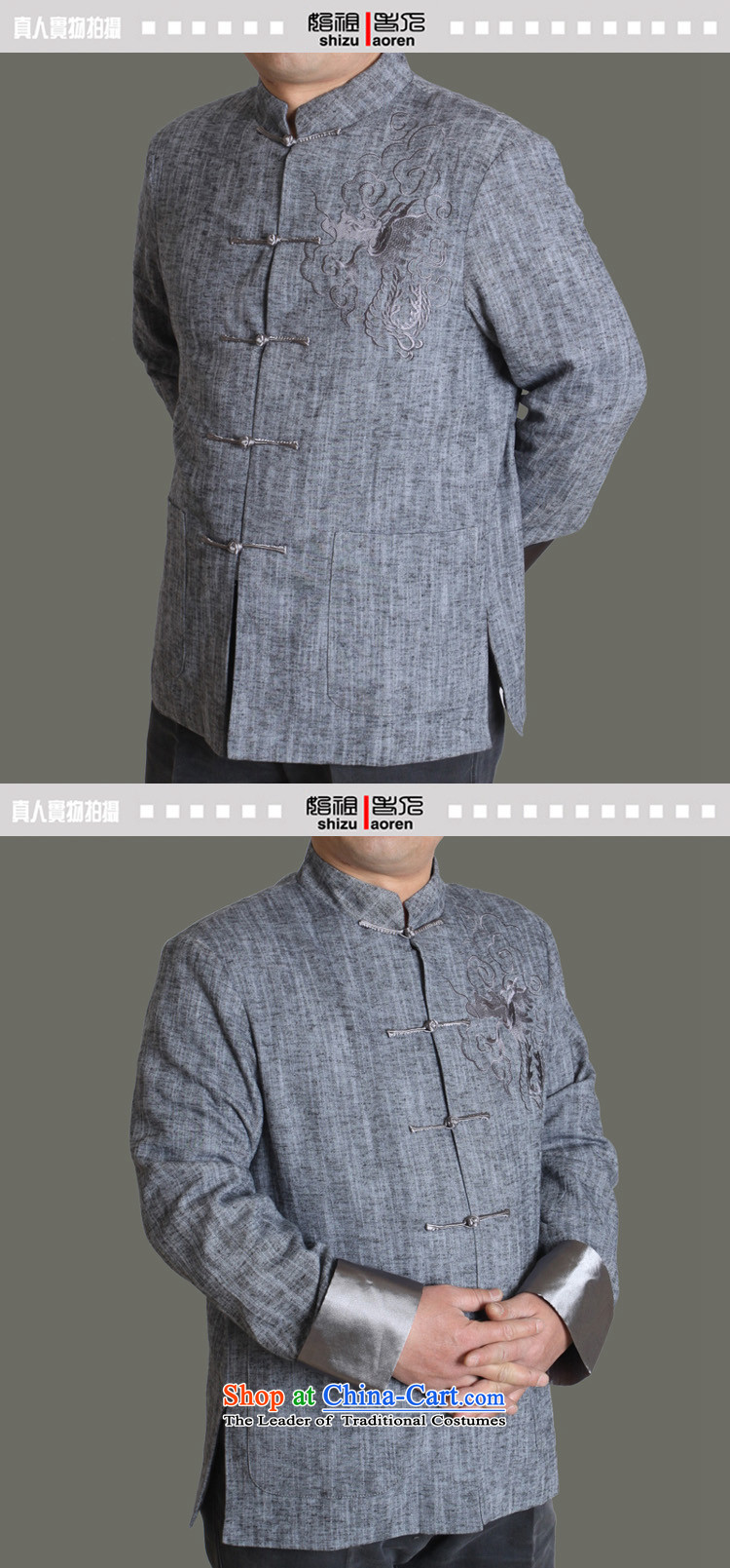 The Cave of the elderly in聽spring and autumn 2015 new upscale male cotton linen Tang dynasty embroidery in older men Tang dynasty grandpa autumn solid color jacket Y711 Gray聽Photo 175, prices, brand platters! The elections are supplied in the national character of distribution, so action, buy now enjoy more preferential! As soon as possible.