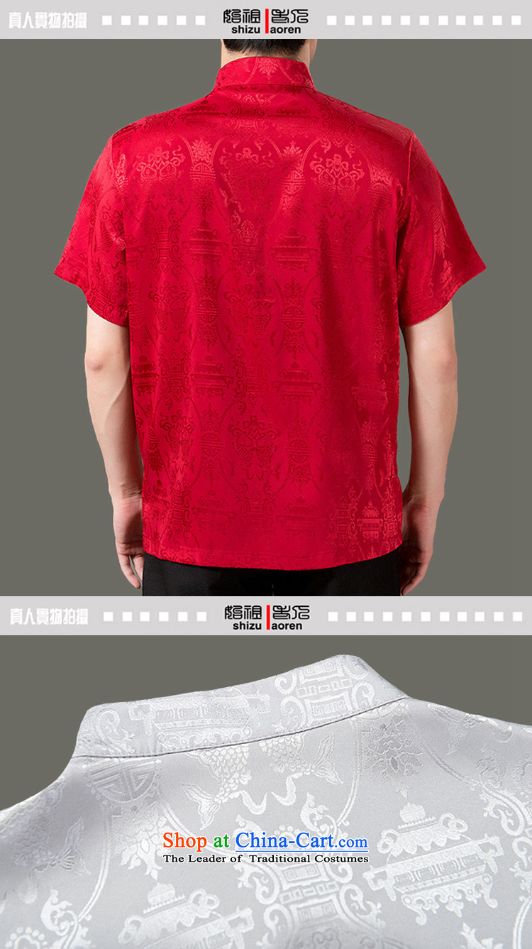 Jumbo-Adam and Eve elderly Amoi upscale male 15 loose short-sleeved summer men in uniform national older men fish-tang blouses father short-sleeved聽T-shirt, red 170 price, brand platters! The elections are supplied in the national character of distribution, so action, buy now enjoy more preferential! As soon as possible.