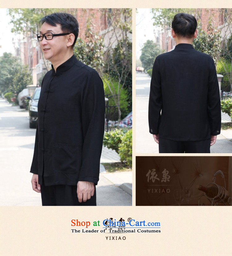 In accordance with the consultations with the new 2015 father stay long-sleeved shirt linen cotton leisure of older persons in the Tang dynasty loose shirt Father's Day Gifts black190/4XL recommended weight 190-210 catty picture, prices, brand platters! The elections are supplied in the national character of distribution, so action, buy now enjoy more preferential! As soon as possible.