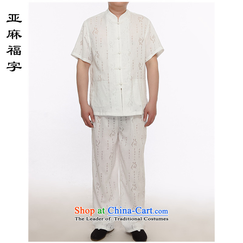 Rollet HIV from older men and Tang Dynasty Package men short-sleeved Tang Dynasty Package and flax Tang dynasty men's XL170 m White