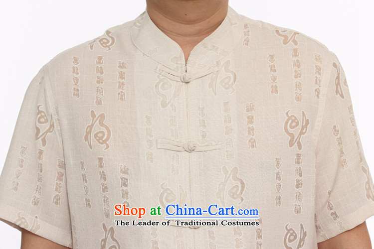 Rollet HIV from older men and Tang Dynasty Package men short-sleeved Tang Dynasty Package and Tang dynasty Linen White聽XL170 men's picture, prices, brand platters! The elections are supplied in the national character of distribution, so action, buy now enjoy more preferential! As soon as possible.
