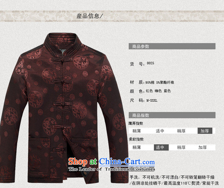 Hiv Rollet autumn and winter, men Tang Tang dynasty casual male Blue聽 M picture, prices, brand platters! The elections are supplied in the national character of distribution, so action, buy now enjoy more preferential! As soon as possible.