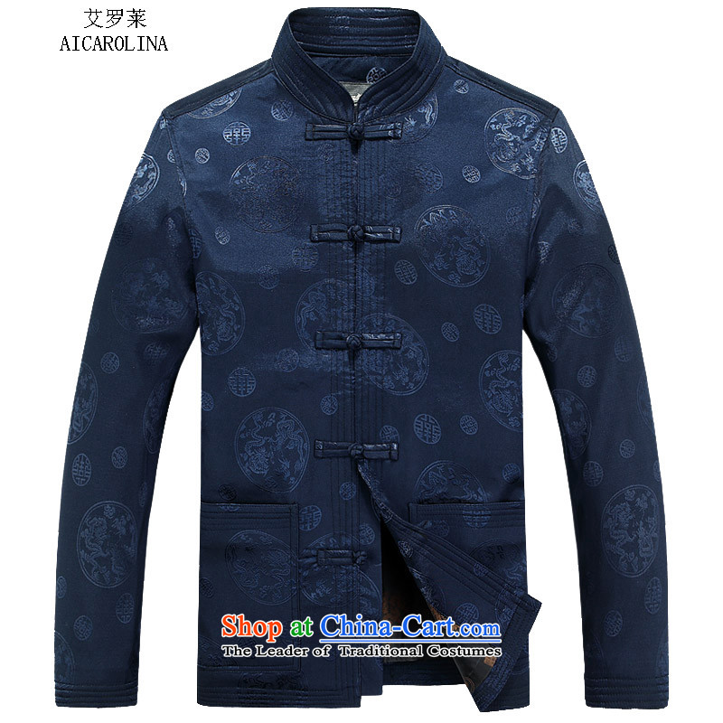 Hiv Rollet autumn and winter, men Tang Tang dynasty casual male Blue聽 M