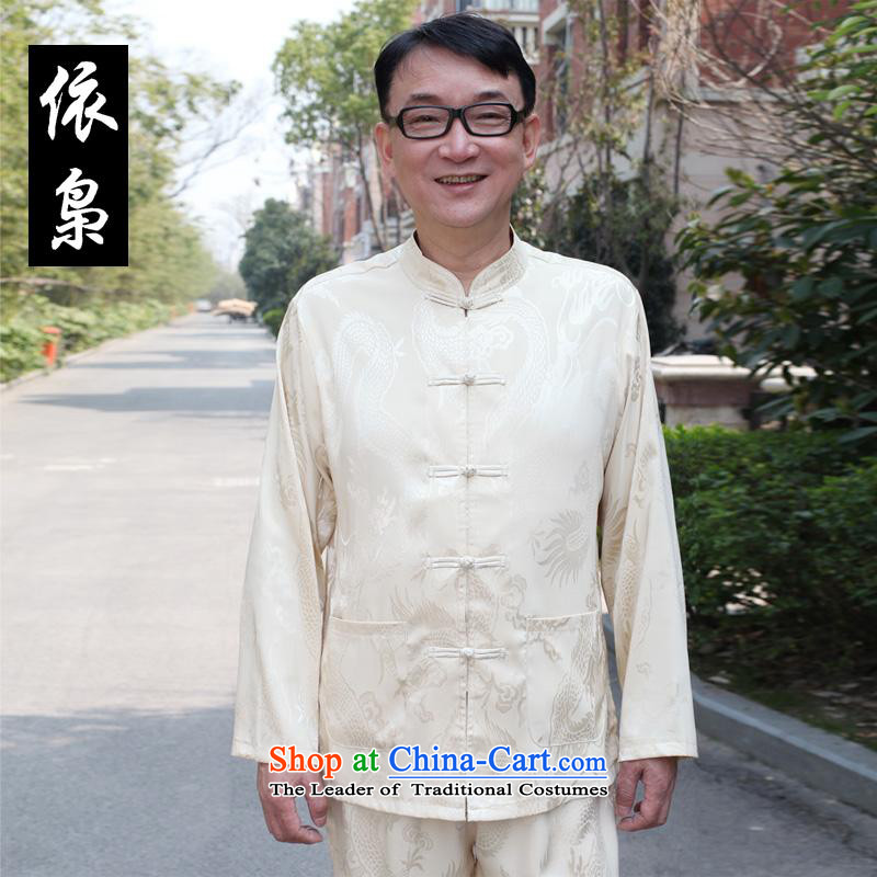 In accordance with the consultations with the spring and summer of 2015, Tang dynasty father long-sleeved home China wind dragon design in T-shirt older men's shirts father Father's Day rice white�170/L load weight recommendations 100-130 catty