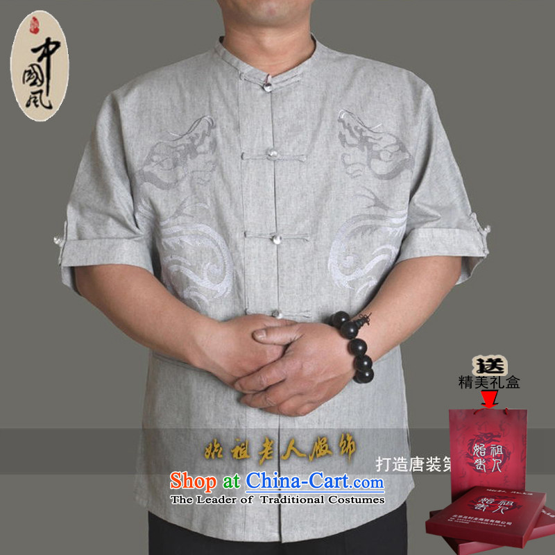 Urges the new 15 explosions without collars embroidered dragon men's summer leisure highstreet men round-neck collar short-sleeved cotton linen Tang blouses father summer Y0955Y Light Gray�0_Single T-shirts are