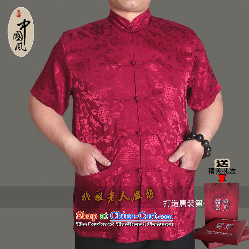 Rabies urges package mail 15 summer new upscale father short-sleeved blouses hi field Tang in older men summer Tang dynasty older half sleeve T0801T BOURDEAUX 180_ Single T-Shirt