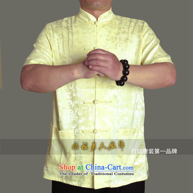 Rabies urges package mail 15 summer new upscale father short-sleeved blouses hi field Tang in older men summer Tang dynasty older half sleeve T0801T BOURDEAUX聽180/ single shirt, Cave of the elderly聽has been pressed shopping on the Internet