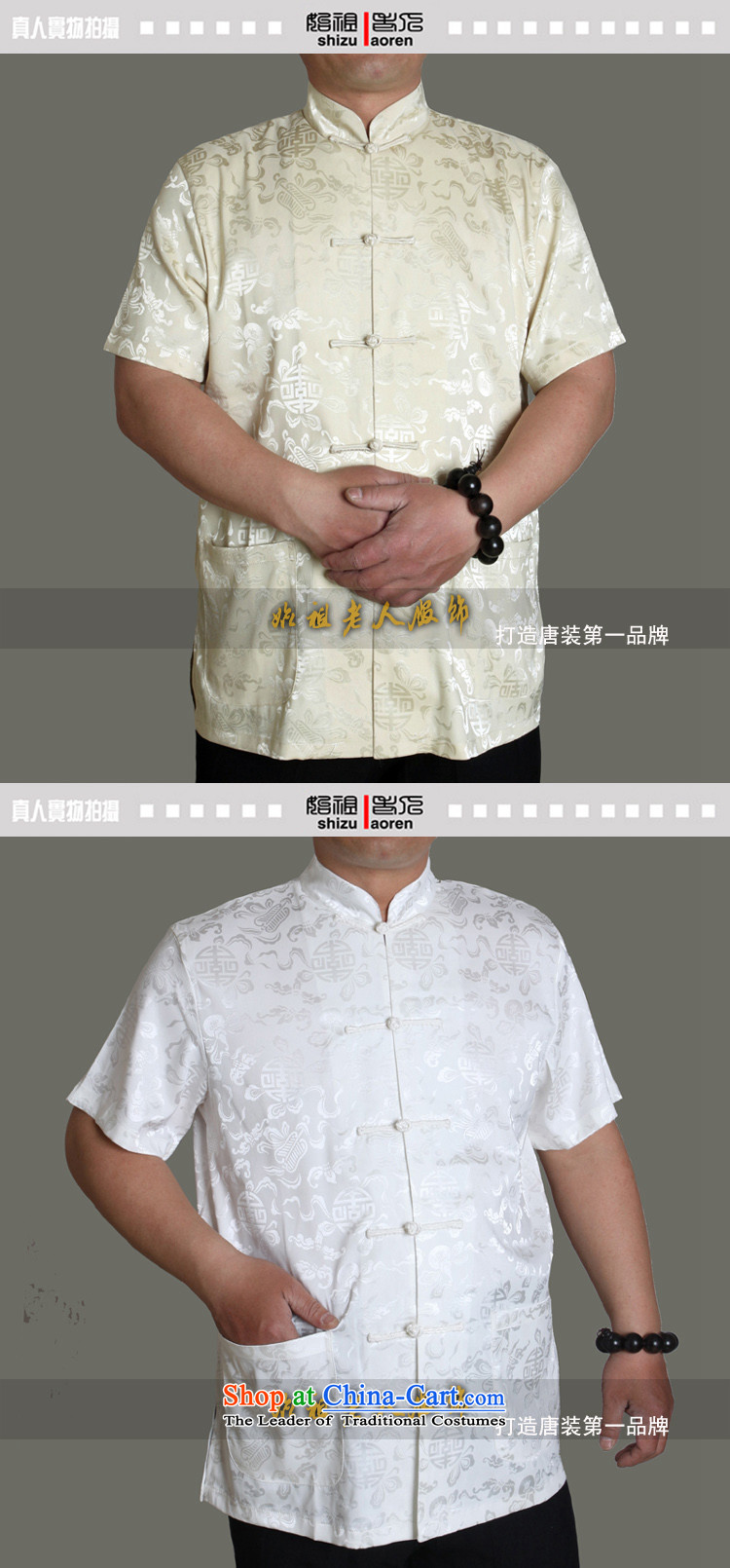 Rabies urges package mail 15 summer new upscale father short-sleeved blouses hi field Tang in older men summer Tang dynasty older half sleeve T0801T BOURDEAUX聽180/ Single T-shirts are pictures, prices, brand platters! The elections are supplied in the national character of distribution, so action, buy now enjoy more preferential! As soon as possible.
