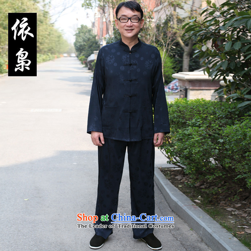 In accordance with the consultations of older persons in the Tang Dynasty Chinese set long-sleeved men casual Big Daddy replacing summer code shirt spring and summer men's father's day blue�0_2X dad suggested weight cost between HKD150-170 catty