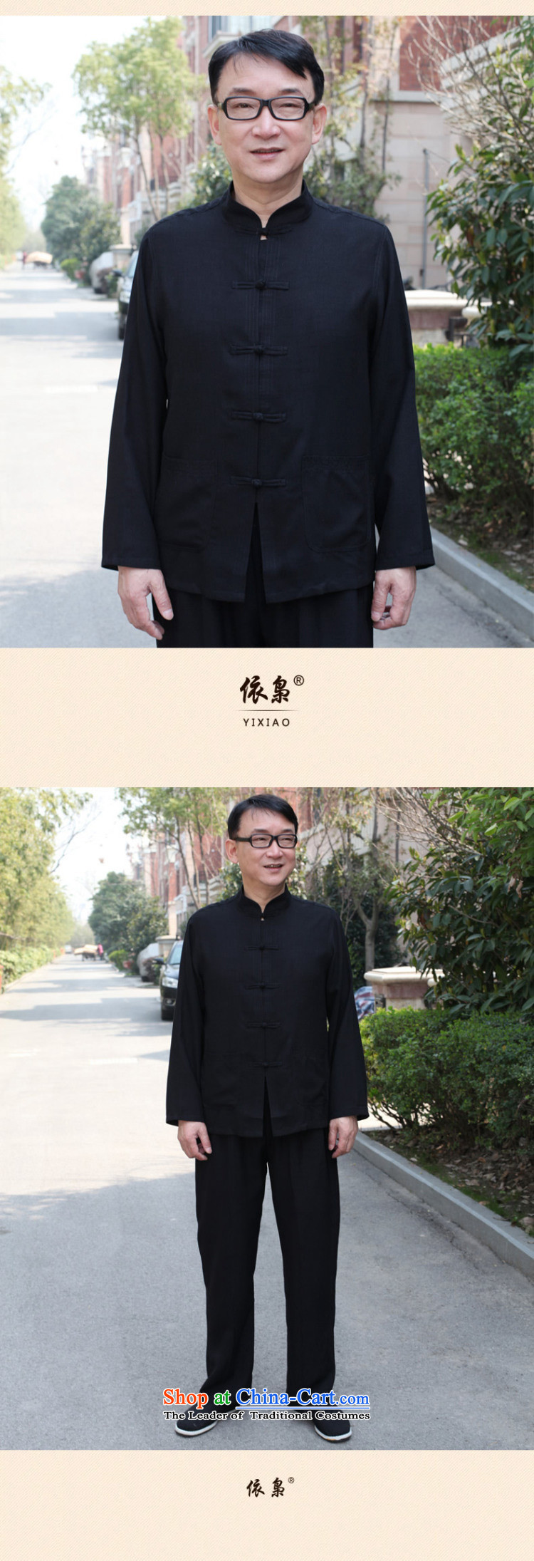 In accordance with the consultations with father cotton linen package China wind in older men long-sleeved spring and summer casual shirts in Tang Dynasty men Father's Day men gift black 175/XL recommendations usually it will burden the weight of pictures, prices, brand platters! The elections are supplied in the national character of distribution, so action, buy now enjoy more preferential! As soon as possible.