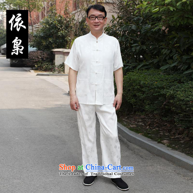 In accordance with the consultations of older men, short-sleeved Tang Dynasty Package in China wind elderly men casual dragon tattoo men's shirts summer Tang Dynasty Package Boxed Father's Day summer, Father white 190/4XL recommendations 190-210 burden We