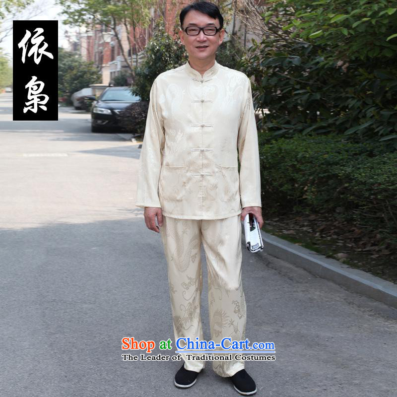 In accordance with the consultations in older men long-sleeved Tang dynasty China wind older leisure wears martial shirt jogs Han-spring and summer load Father's Day with his father, Mr Ronald m White�0_L 100-130 recommended weight catty
