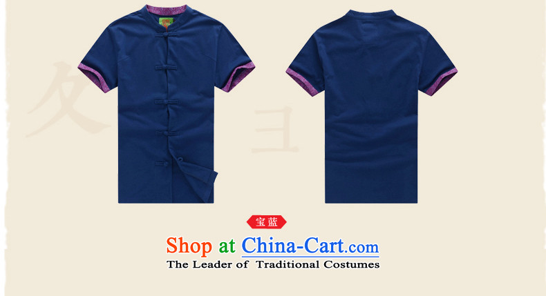 The sons and daughters of the oriental original Tang dynasty youth summer men short-sleeved improved Han-Chinese ethnic vogue shirt flower gray聽XXL recommendations 175-180 height picture, prices, brand platters! The elections are supplied in the national character of distribution, so action, buy now enjoy more preferential! As soon as possible.