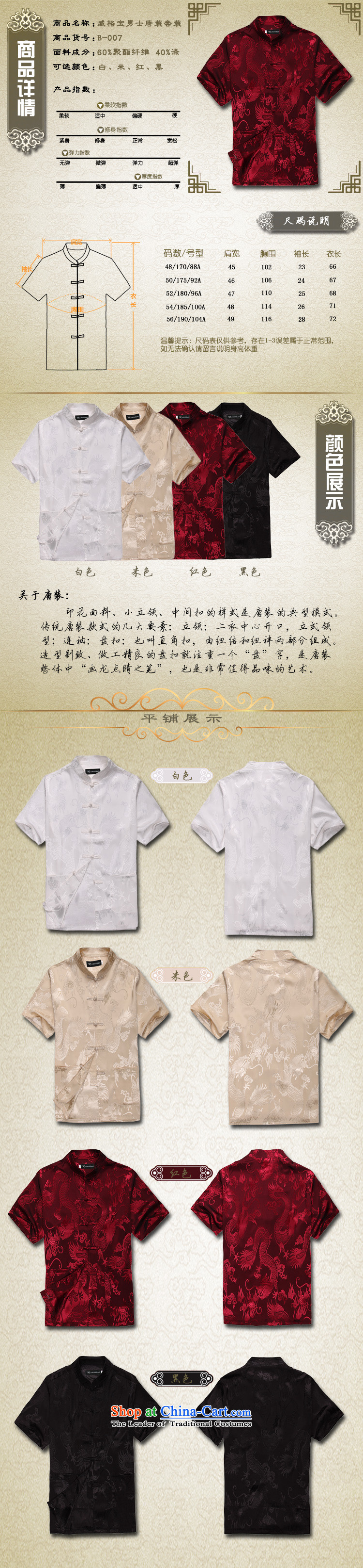 Summer 2015 new products from Vigers Po men short-sleeved聽B-007聽White聽M Tang dynasty picture, prices, brand platters! The elections are supplied in the national character of distribution, so action, buy now enjoy more preferential! As soon as possible.
