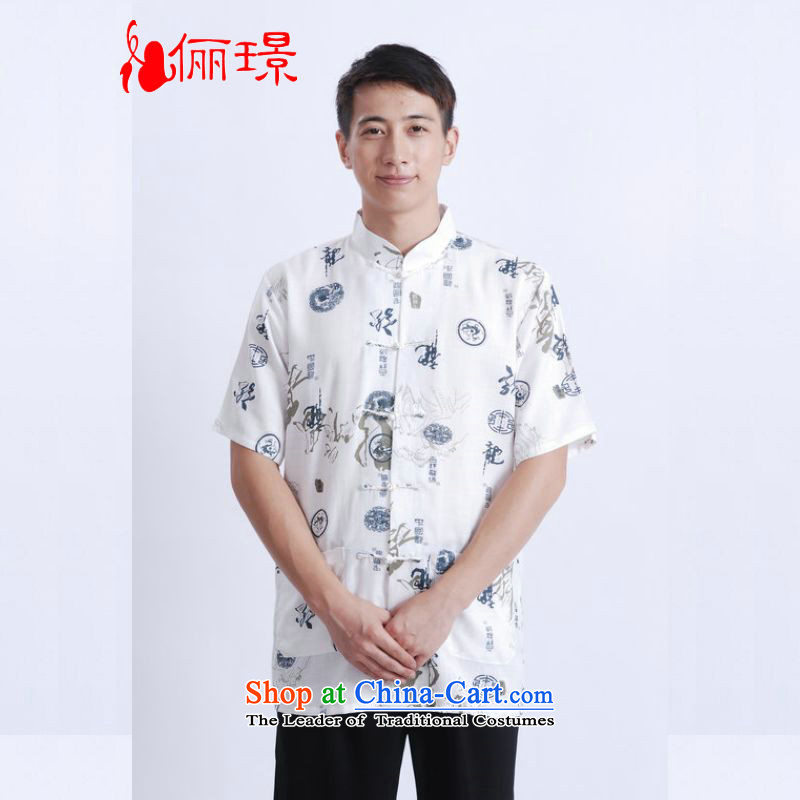 158 Jing Summer New Men Tang dynasty short-sleeved Chinese improved Chinese tunic ma short-sleeved T-shirt larger?M0005 shirt Chinese dragon white?3XL( recommendations 180-210 catties)