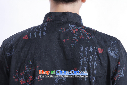 158 Jing in Tang Dynasty older men and summer collar cotton stamp Tang dynasty China wind men large short-sleeved black 3XL( M0022 men recommendations 180-210 catty) Picture, prices, brand platters! The elections are supplied in the national character of distribution, so action, buy now enjoy more preferential! As soon as possible.