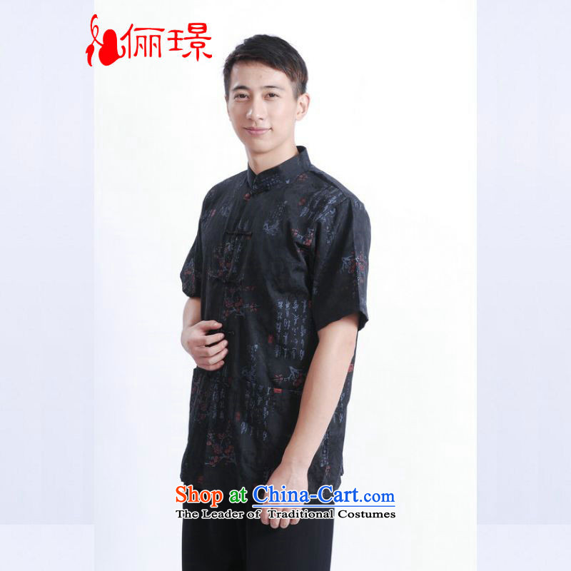 158 Jing in Tang Dynasty older men and summer collar cotton stamp Tang dynasty China wind men large short-sleeved black 3XL( M0022 men recommendations 180-210) 158 Jing.... catty shopping on the Internet