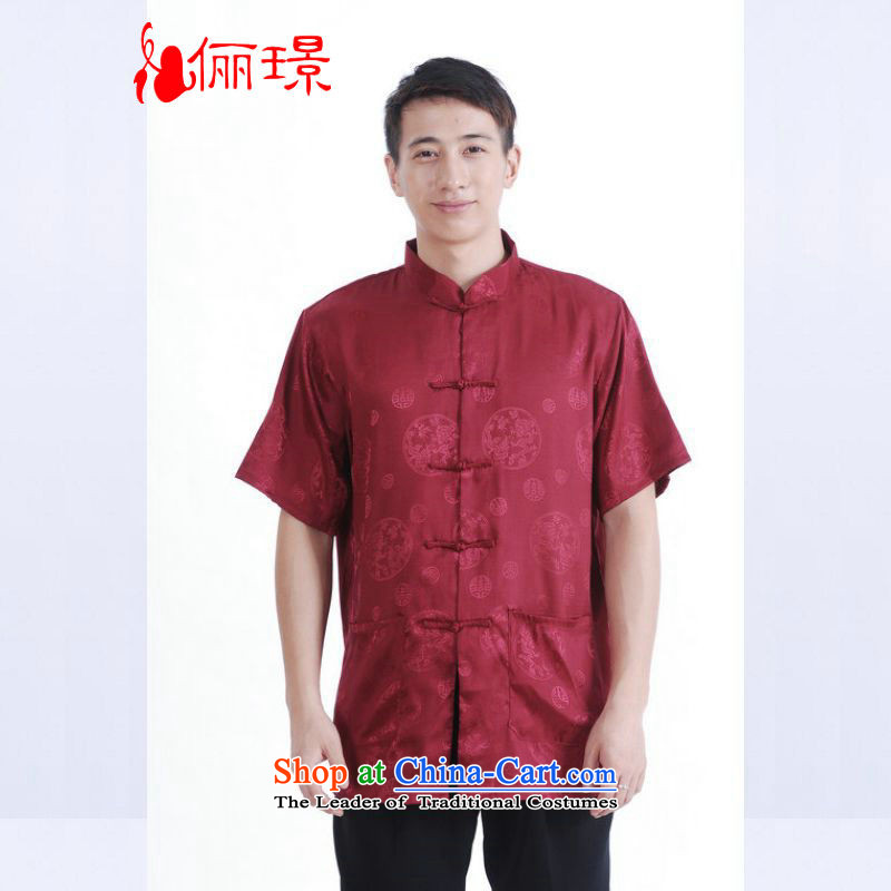 158 Jing in Tang Dynasty older men and summer Mock-neck damask Tang dynasty men short-sleeved larger men Chinese tunic women had the shirt?M2065?AUBERGINE?XXL( recommendations 160-175 catty)