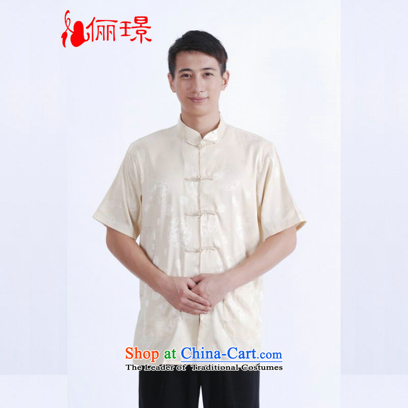 158 Jing in Tang Dynasty older men and summer Mock-neck damask Tang dynasty men short-sleeved larger men Chinese tunic women had the T-shirt,?beige?XXL( M0017 recommendations 160-175 catties)
