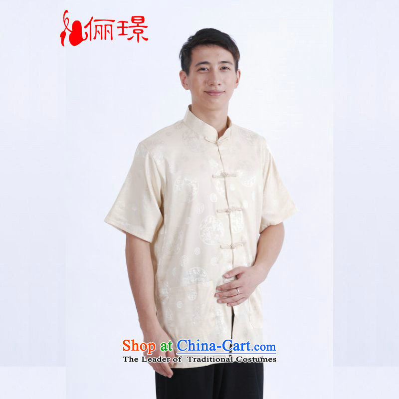 158 Jing in Tang Dynasty older men and summer Mock-neck damask Tang dynasty men short-sleeved larger men Chinese tunic women had the T-shirt,beigeXXL( M0017 160-175 recommended) 158 Jing.... catty shopping on the Internet