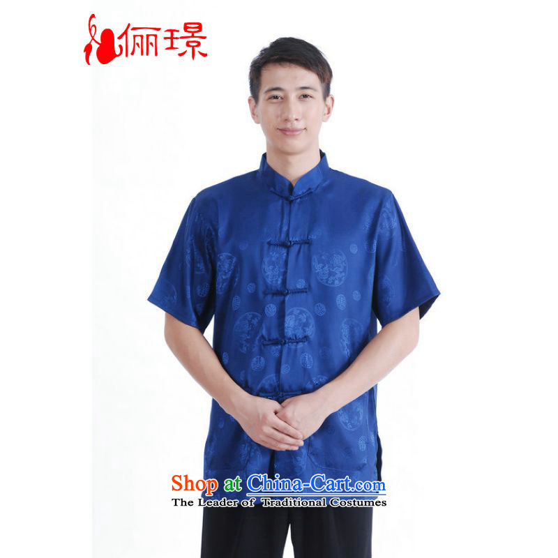 158 Jing in Tang Dynasty older men and summer Mock-neck damask Tang dynasty China wind men short-sleeved larger men M2066  XL( recommendations on cyan appears at paragraphs 145-155 catty)