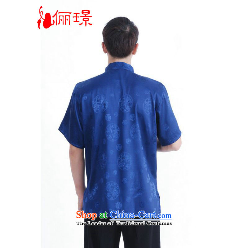 158 Jing in Tang Dynasty older men and summer Mock-neck damask Tang dynasty China wind men short-sleeved larger men M2066  XL( cyan recommendations on Nogun) 158 李璟 appears at paragraphs 145-155 , , , shopping on the Internet