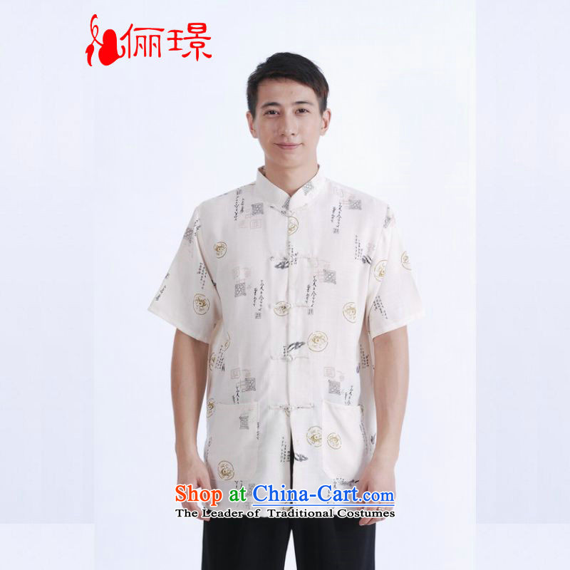 158 Jing in Tang Dynasty older men and summer collar linen Tang dynasty men short-sleeved larger men China wind improved Chinese tunic?M0008?beige?L recommendations seriously) paras. 125-140