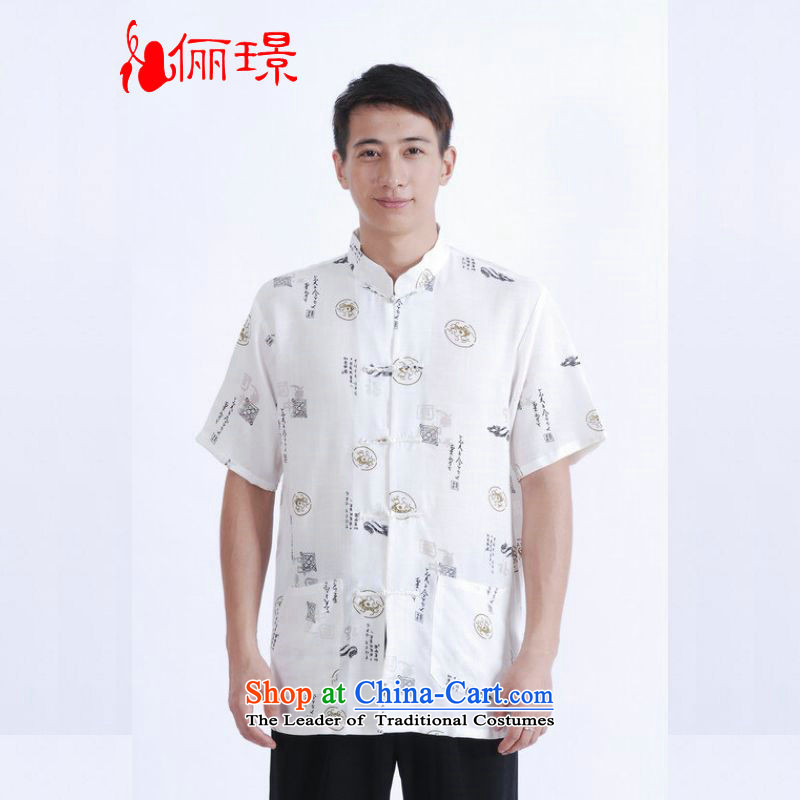 158 Jing in Tang Dynasty older men and summer collar linen Tang dynasty men short-sleeved larger men China wind?M0009 Chinese tunic?white?XXL( improvement recommendations 160-175 catties)