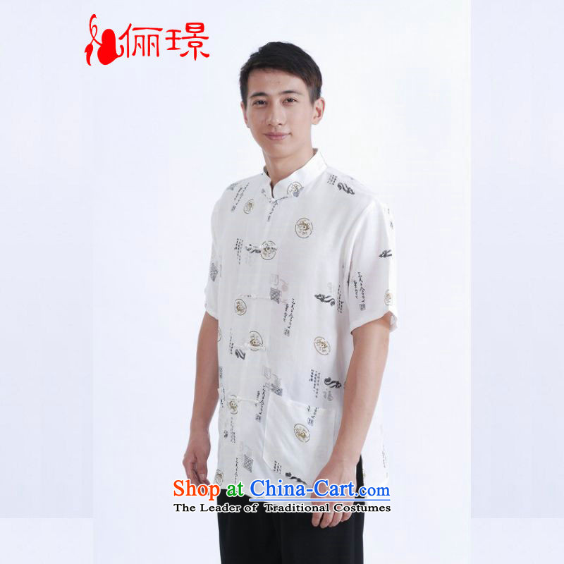158 Jing in Tang Dynasty older men and summer collar linen Tang dynasty men short-sleeved larger men China wind聽M0009 Chinese tunic聽white聽XXL( improvement recommendations 160-175) 158 Jing.... catty shopping on the Internet