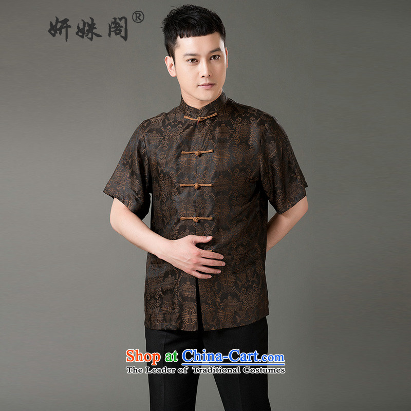 Charlene Choi this cabinet reshuffle is older men Tang Gown of ethnic leisure shirt emulation Heung-cloud yarn collar short-sleeved retro-clip relaxd jogs service pack large circle father- XL, this court has been pressed Yeon shopping on the Internet