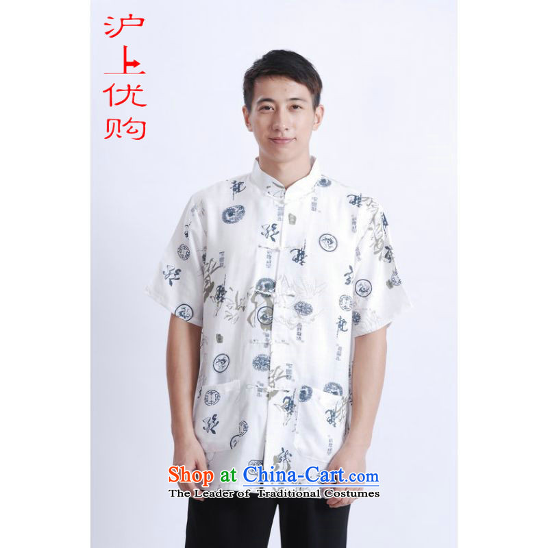 Shanghai, optimization options in Tang Dynasty older men and summer Chinese Tang dynasty improved men's large short-sleeved men聽M0005 White聽XXL recommendations Chinese Dragon 160-175 catty