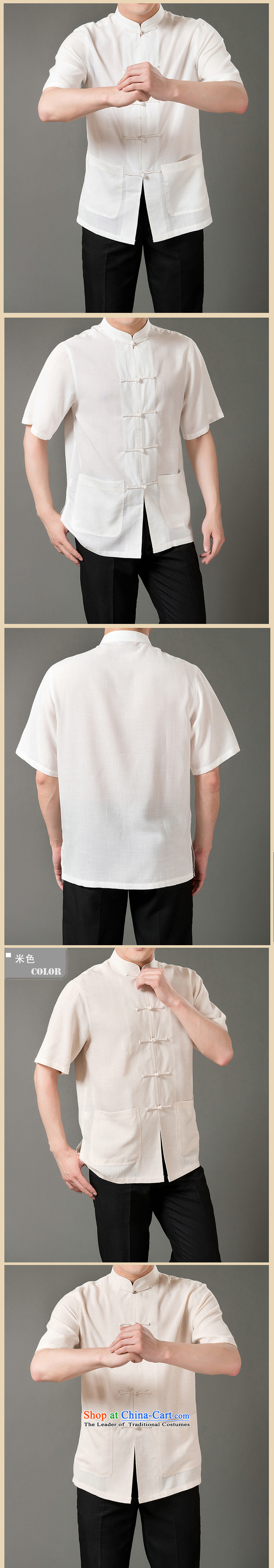 New line thre Bosnia and pure color Tang ultra cool and comfortable linen men Tang dynasty short-sleeved summer Chinese clothing聽XL/180 white picture, prices, brand platters! The elections are supplied in the national character of distribution, so action, buy now enjoy more preferential! As soon as possible.
