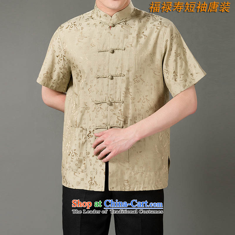 Bosnia and the new summer line thre men aged short-sleeved T-shirt men Tai Chi Kung Fu Mock-neck services serving short-sleeved T-shirt China wind Men's Mock-Neck tray clip short-sleeved T-shirt M/170 yellow