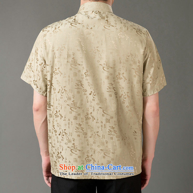 Bosnia and the new summer line thre men aged short-sleeved T-shirt men Tai Chi Kung Fu Mock-neck services serving short-sleeved T-shirt China wind Men's Mock-Neck tray clip short-sleeved T-shirt M/170, yellow line (gesaxing Bosnia and thre) , , , shopping