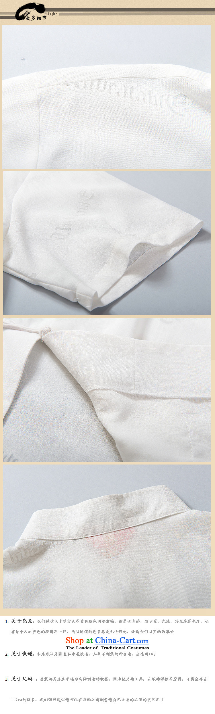 The new line of Bosnia and thre of older persons in the summer Lung Men Tang dynasty cotton linen flax Cotton Men's Han-Tang dynasty short-sleeved white聽XXXL/190 picture, prices, brand platters! The elections are supplied in the national character of distribution, so action, buy now enjoy more preferential! As soon as possible.