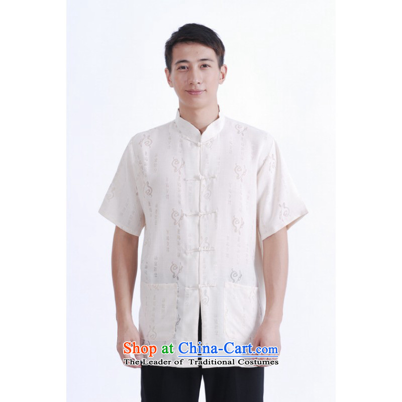 Yet Floor Floor New Middle-aged men summer Short-Sleeve Mock-Neck embroidered cotton linen Chinese Improved Large Tang dynasty shirts and beige XXL