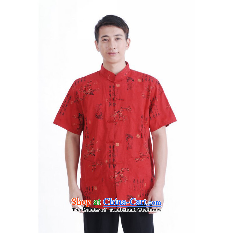 Floor load floor is father new summer Men's Mock-Neck short-sleeved saika Chinese Improved Large Tang dynasty shirt Male Red?XXL