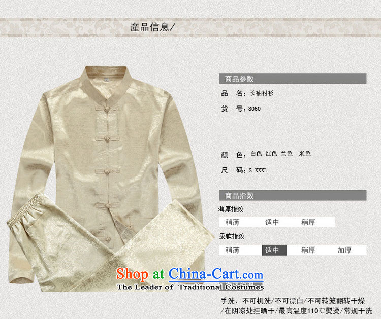 Hiv Rollet Autumn New China wind long-sleeved Tang Dynasty Tang dynasty men fall blouses Kit packaged聽175/L white picture, prices, brand platters! The elections are supplied in the national character of distribution, so action, buy now enjoy more preferential! As soon as possible.