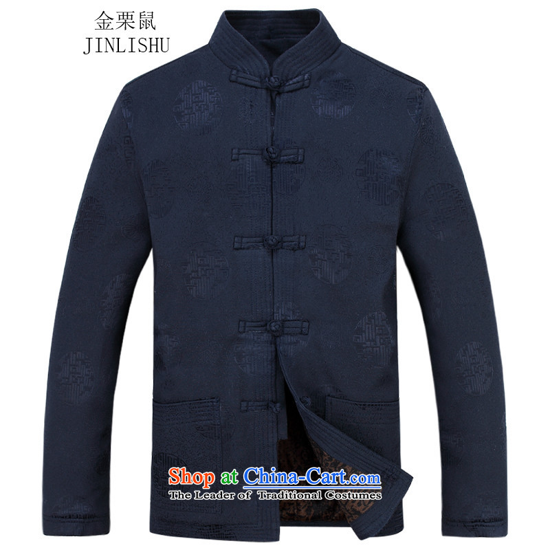 Kanaguri mouse men Tang dynasty autumn and winter new thick cotton Tang Dynasty Package for older men Tang dynasty dark blue T-shirt聽M