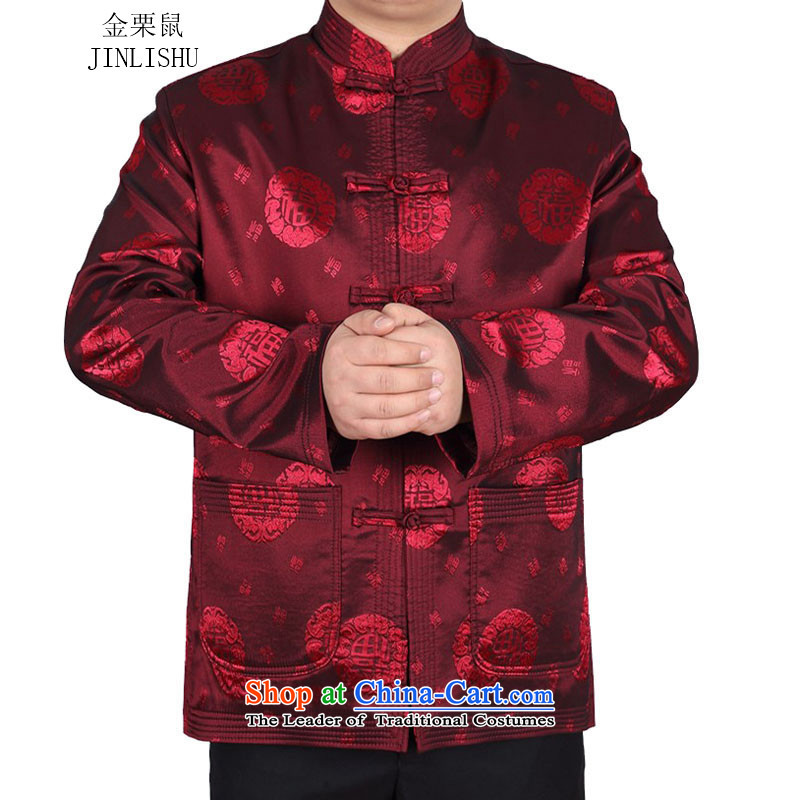 Kanaguri mouse autumn and winter new elderly men Tang Dynasty Tang long-sleeved shirt with red?L