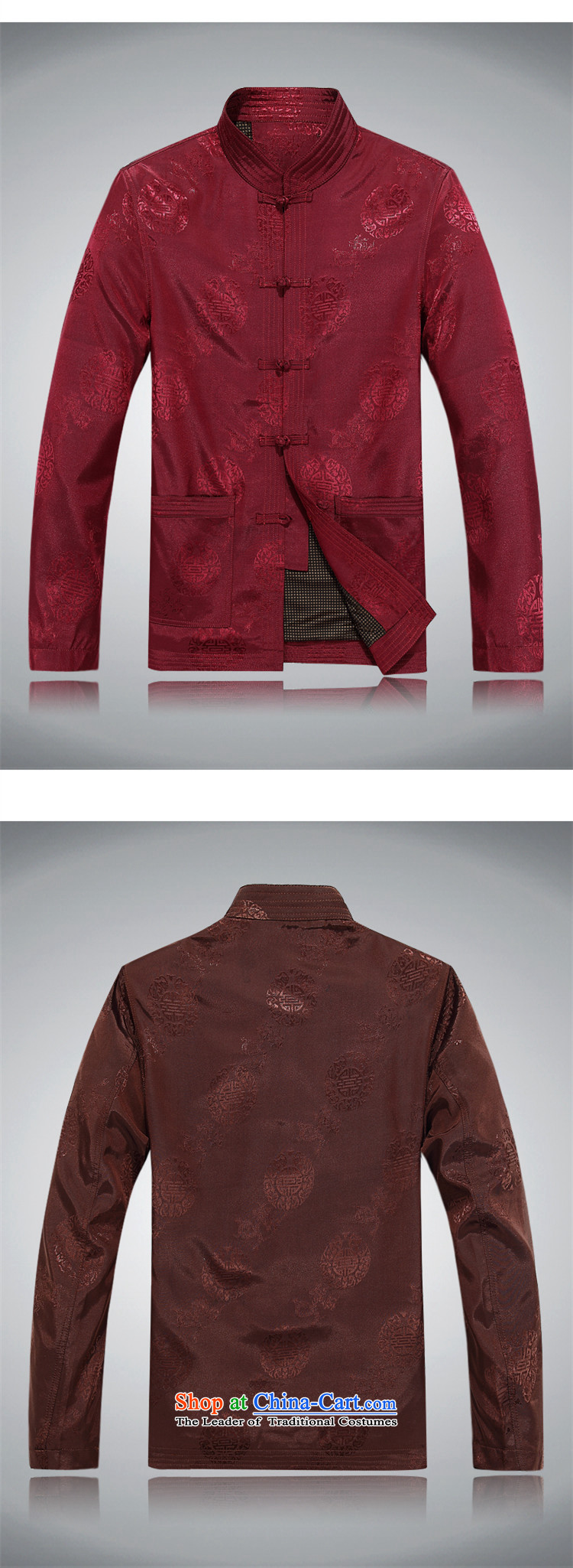 Kanaguri Mouse Tang jacket autumn Men/in replacing older/Person Tang dynasty and long-sleeved shirt men during the spring and autumn men Tang Sv Tang jacket red XL/180 picture, prices, brand platters! The elections are supplied in the national character of distribution, so action, buy now enjoy more preferential! As soon as possible.
